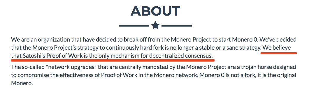门罗币Monero的分叉之路