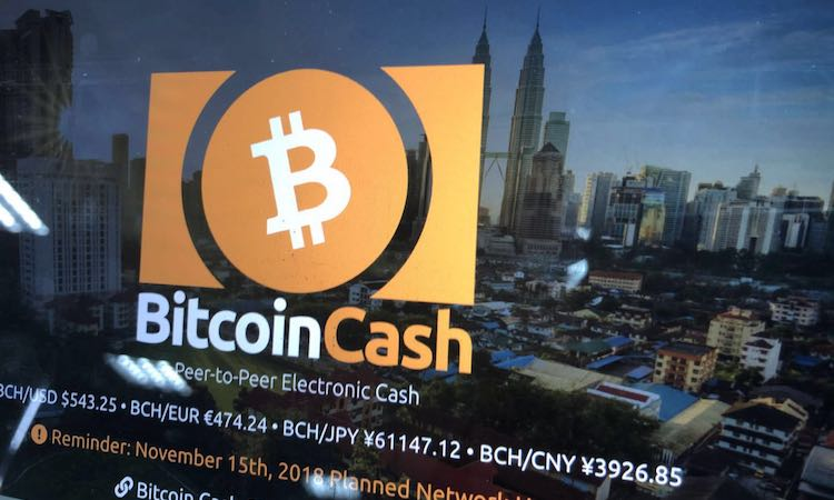 比特币现金BCH网络分叉技术详解