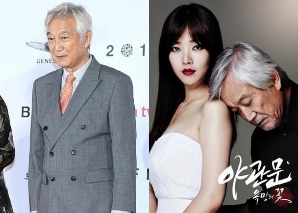韩国影帝被传去世 家人愤然:报导不是事实 他还活着!