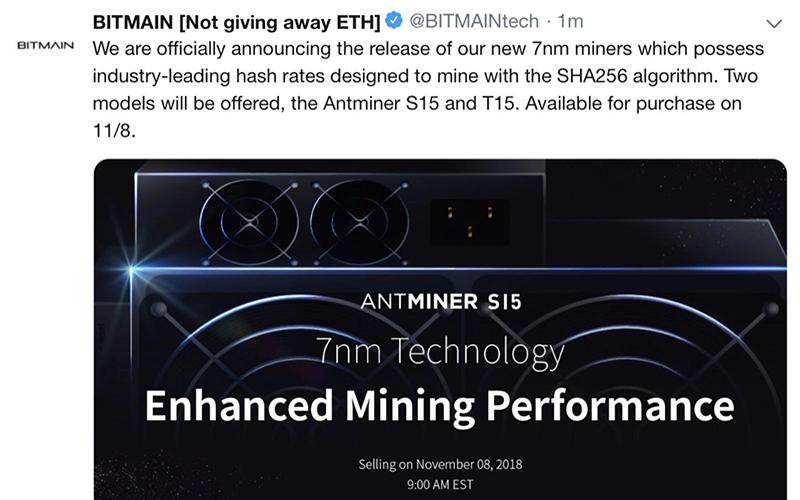 比特大陆将开售全新7nm矿机