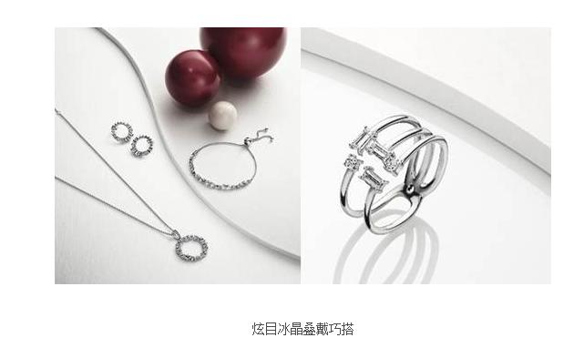 PANDORA冬季新品炫目冰晶—Purely PANDORA系列现已上市