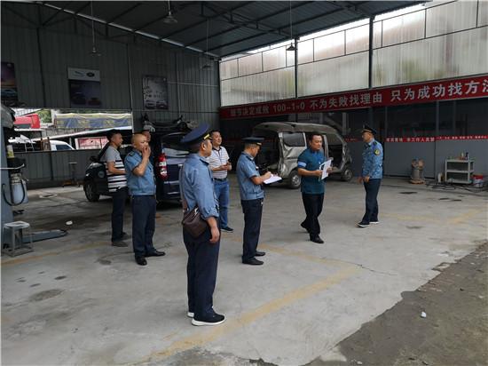 东坡区交通运输局为加强汽车维修企业环境污染防治工作