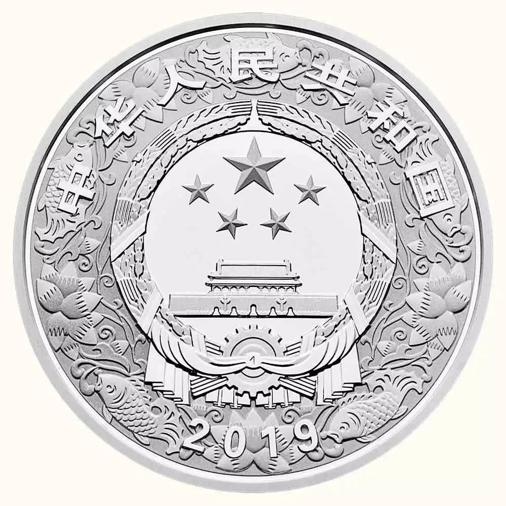 2019中国己亥(猪)年金银纪念币将于11月16日发行!