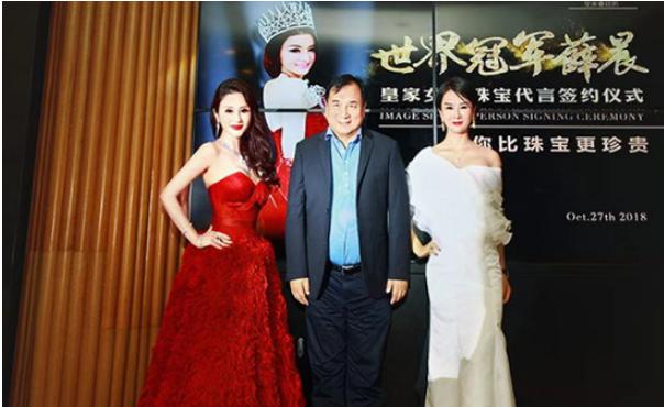 世界选美冠军薛晨签约代言皇家女王珠宝