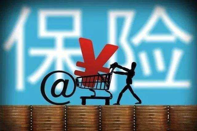 十六年渊源风水轮流转 中国平安反手成为汇丰的第一大股东