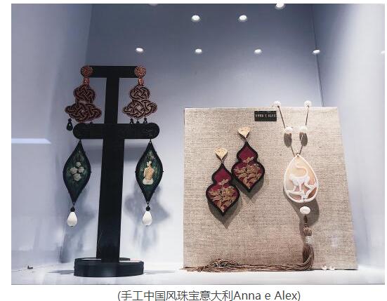 MATRO GBJ美罗海外珠宝集合展厅亮相进博会 全新进口珠宝保税销售模式开启