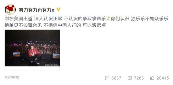 张艺兴回应美国出道人气不高:不相信中国人行的滚远点