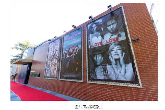 时尚大师纪嘉良《LOVE IS LOVE》中国首展圆满落幕