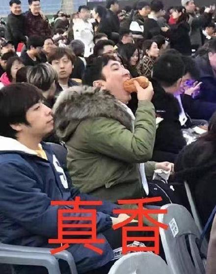 王思聪吃热狗出处在哪