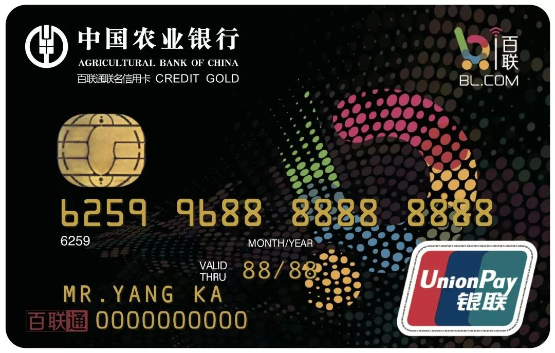 农行信用卡500元额度提不了?这样用卡你也能上50k!