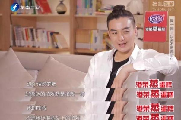 """朱丹演技被老公嫌弃  公开嘲讽妻子""""不行""""?"""