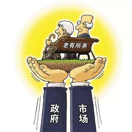 永州市首例台胞以台湾居民身份办理养老保险业务