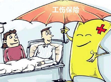 宁乡市补充工伤保险试点工作于11月7日全面启动