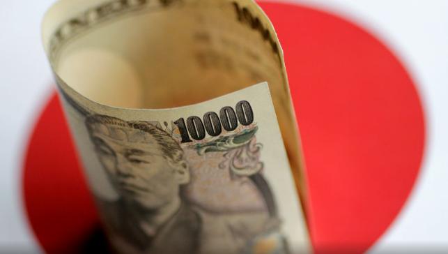 日元兑美元危机四伏明年可跌至125