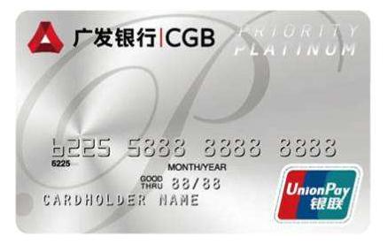 实测:广发臻尚白信用卡到底