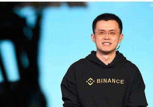赵长鹏回应加密货币交易量暴跌:不担忧