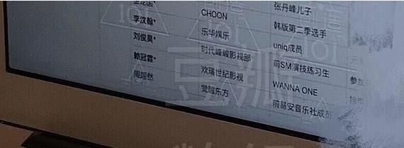 创造101第二季男生版名单 张丹峰儿子也在里面