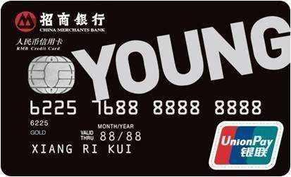 没办卡的看过来 2018这些信用卡最好养
