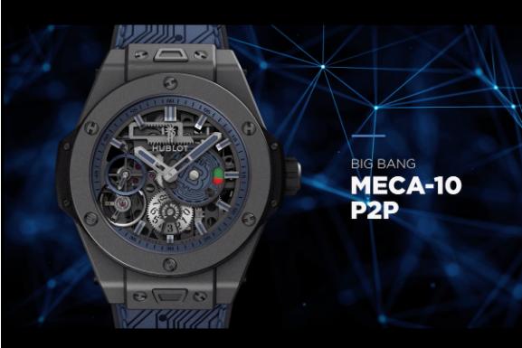 瑞士奢侈品牌 Hublot 推出首款仅限比特币支付的高级手表