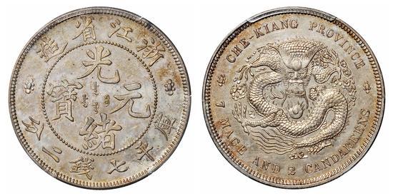 它是近代机制银币中的一等品 却连收藏记录都没有