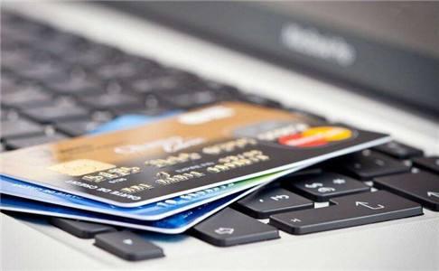 为什么许多人拒绝办信用卡?是因为有钱吗?