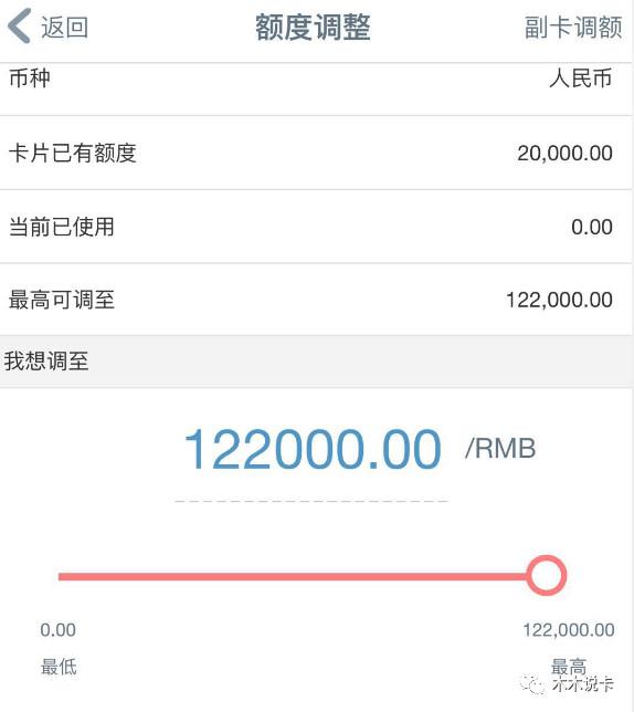 工行最新口子 2万信用卡额度秒提到12万!