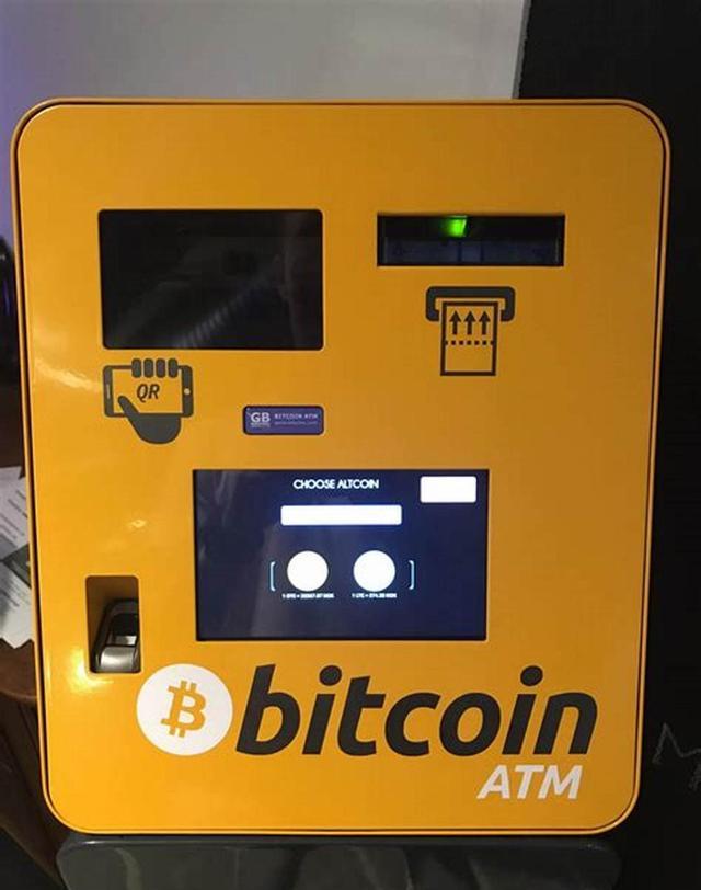 比特币ATM机成为诈骗手段新宠