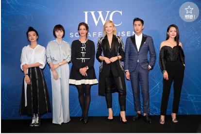 时光传承 为影无畏 IWC万国表携凯特·布兰切特于上海特别活动