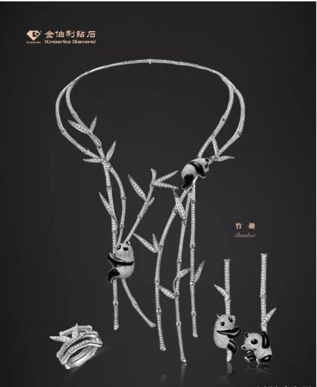 金伯利进博会现场《竹趣》高级珠宝PK全球好物
