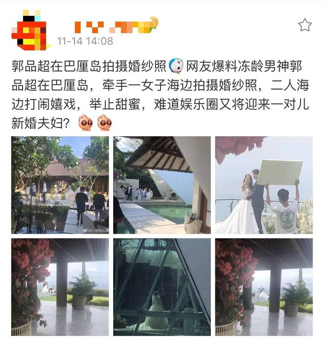 网友偶遇郭品超拍摄婚纱照 女方疑似绯闻女友黄一琳