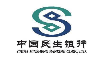 民生银行致力于服务民营企业