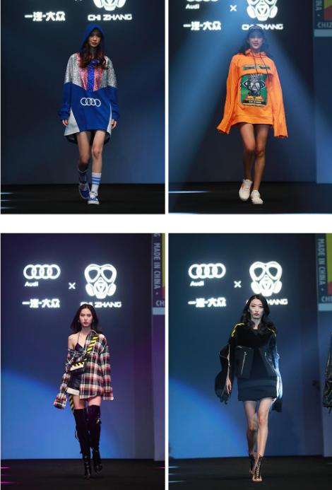 奥迪携手设计师张驰 发布奥迪 Q2L X CHI ZHANG特别合作系列