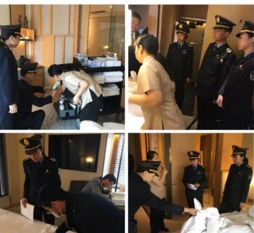"""北京调查""""五星酒店卫生乱象""""并将对五星级酒店进行约谈 规范行业行为"""