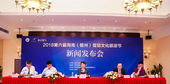 2018第六届海南(儋州)雪茄文化旅游节将于11月30日举行