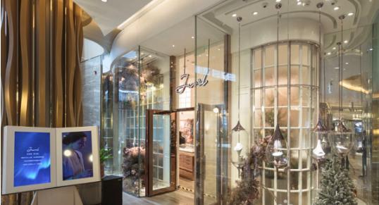 极具北欧风情的珠宝品牌Juvil正式亮相中国 展现高雅从容的气魄