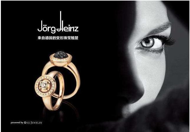One Jewelry国际设计师珠宝品牌集合店作为参展商携八个海外珠宝品牌的首发新品