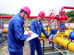 贵阳全面启动为期5个月天然气冬季保供工作