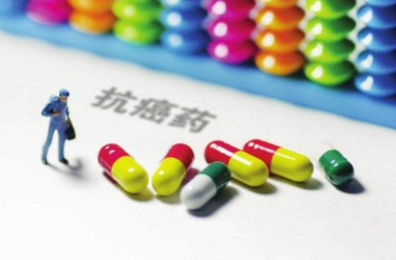 17种国家医保谈判准入抗癌药近日已纳入上海医保
