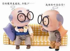 梅州:合同工缴养老保险与固定工有什么不同