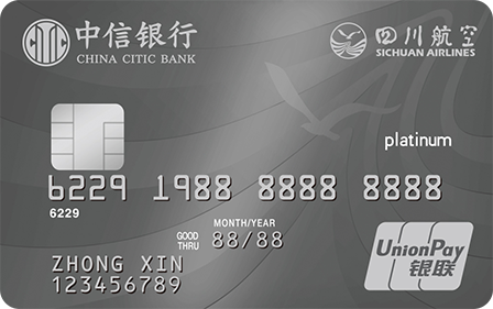 中信铁公鸡?有人却能一年信用卡提额110%!