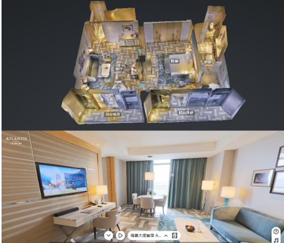 飞猪上线VR实景酒店 房间内自由行走,720°浏览看房