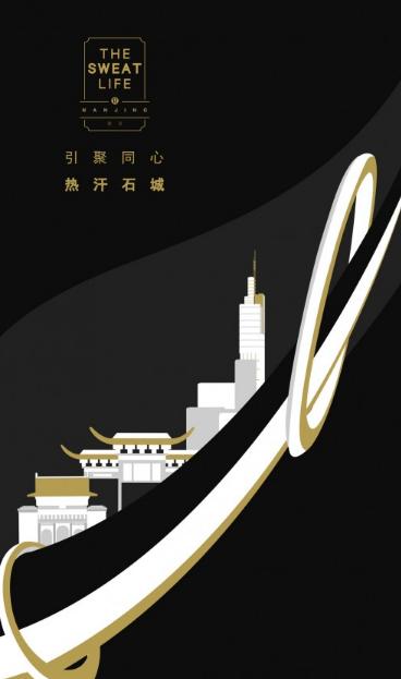 加拿大运动服饰品牌 lululemon 南京首家门店盛大开幕