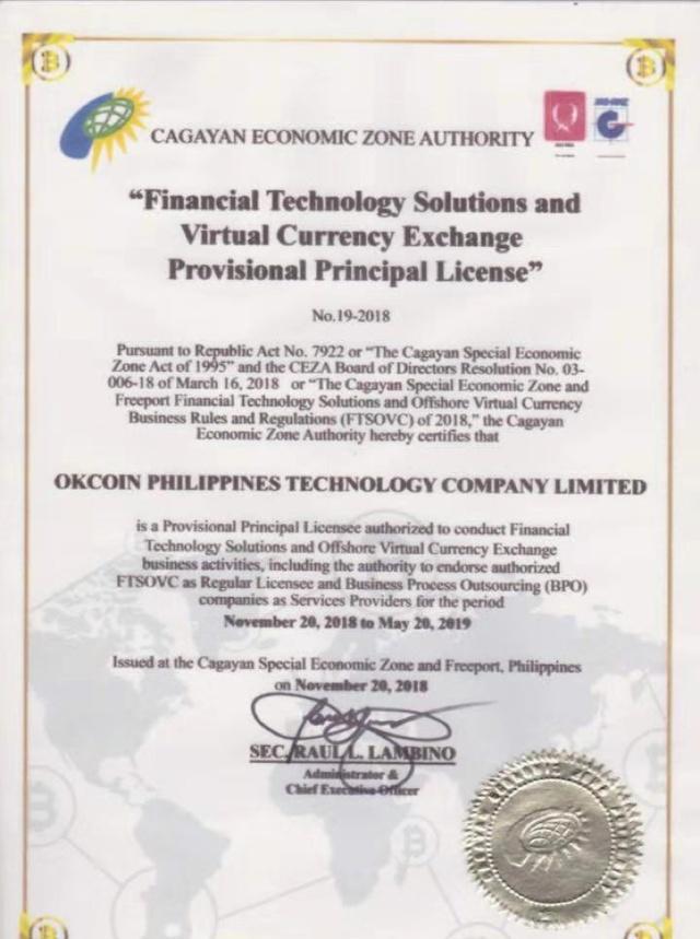 虚拟货币交易平台OKEx获菲律宾牌照