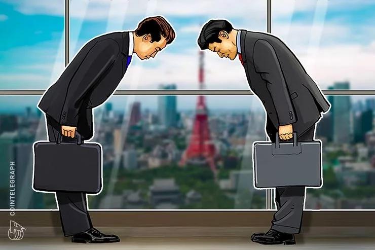日本加密货币交易所Zaif交接完成解散公司