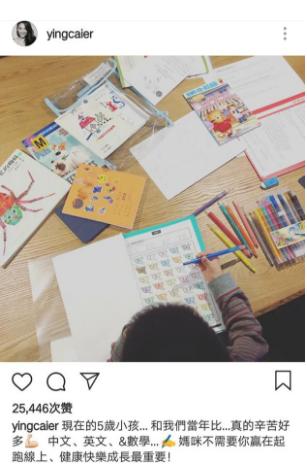 jasper做作业 小小年纪作业繁重