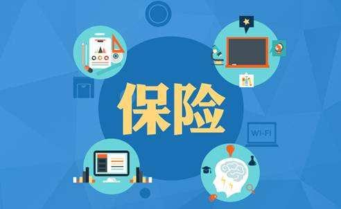 """""""保二代""""正在成为保险市场的新主力 互联网保险产品受年轻人青睐"""
