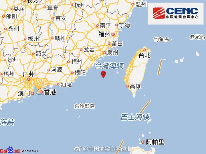 台湾海峡6.2级地震 此次地震造成福建全省有感
