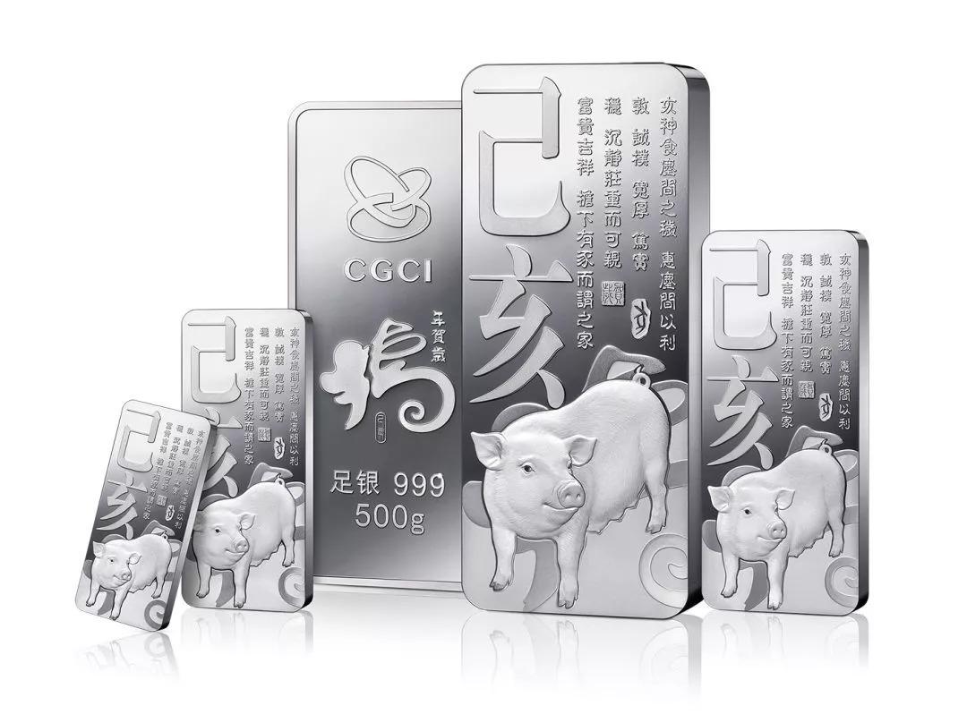 猪年贺岁银条值得买吗?猪年贺岁银条收藏价值分析