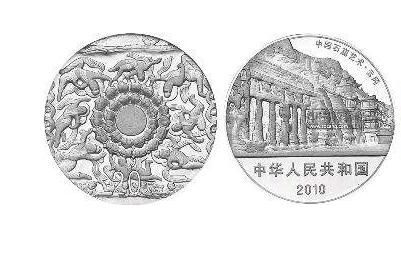 石窟艺术银币有收藏价值吗?石窟艺术银币收藏价值高不高?