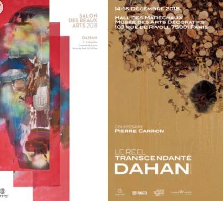 法国卢浮宫大展即将开启:中国艺术家大憨走向国际